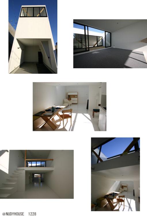 nudy-house-imagephoto-web.jpg
